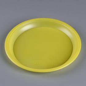 "Тарелка одноразовая d 210 мм ""Жёлтая"""
