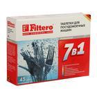 """Таблетки для посудомоечной машины Filtero """"7в1"""", 45 шт"""