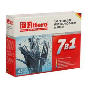 Таблетки для посудомоечных машин Filtero 7 в 1, 45 шт