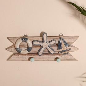 Декоративные крючки 'Море' 35х17х13 см Ош