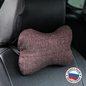 Подушка автомобильная косточка, на подголовник, лен, коричневый, 16х24 см Ош