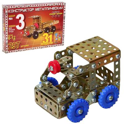 Конструктор «Юный гений №3», 297 деталей, 31 модель
