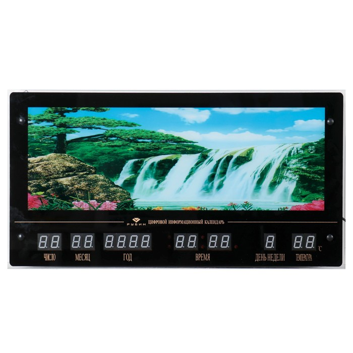 Картина с подсветкой и информационным календарем живая природа Водопады 7037см