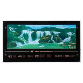 Картина с подсветкой и информационным календарем живая природа 'Животные у водопада'  70*37см    628 Ош