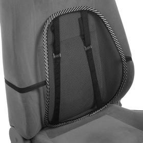 Поддержка поясничная Nova Bright сетчатая с массажером, чёрная, 48 х 39 см Ош