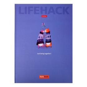 Бизнес-блокнот А4, 80 листов I love you, твёрдая обложка, матовая ламинация, блок офсет