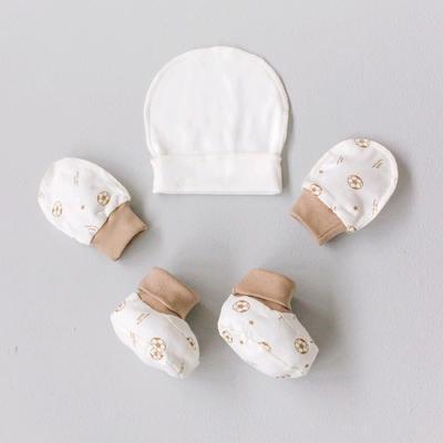 Комплект в роддом для новорождённых «Ассорти», 3 предмета