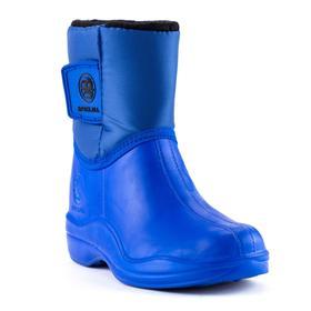 Сапоги детские, цвет синий, размер 33-34