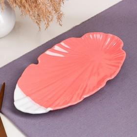 """Блюдо для подачи """"Флора"""", фламинго, 31 см"""