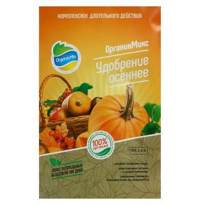 Удобрение органическое Органик Микс, осеннее, 200 г - Фото 1
