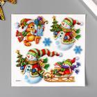 """Декоративная наклейка Room Decor """"Друзья с подарками"""" 17,5х18 см"""
