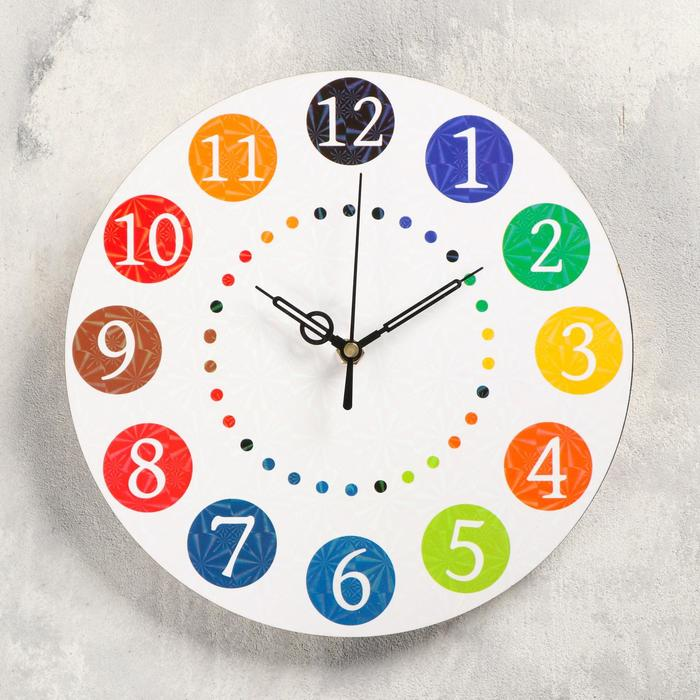Часы настенные Яркие цифры, d-23.5. плавный ход, стрелки микс