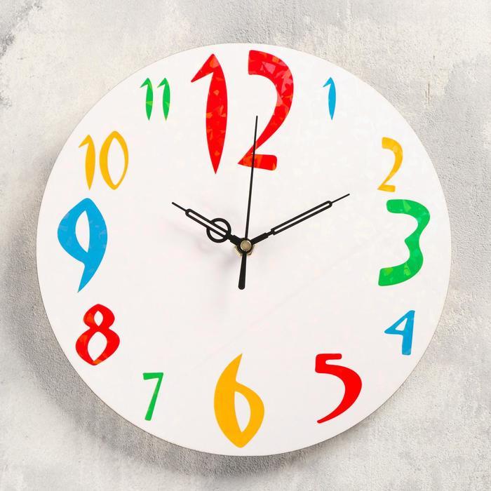 Часы настенные Цифры, d-23.5. плавный ход, стрелки микс