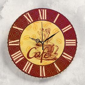 Часы настенные 'Кофе', d-23.5. плавный ход Ош