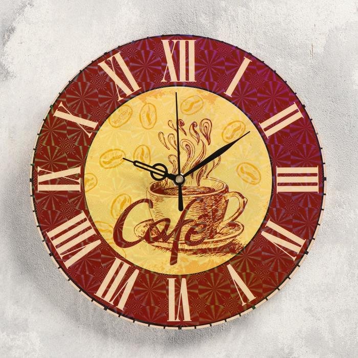 Часы настенные Кофе, d-23.5. плавный ход, стрелки микс