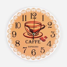 Часы настенные 'Эспрессо', d-23.5.  плавный ход Ош