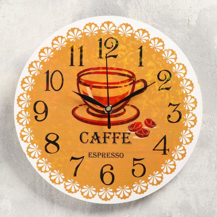 Часы настенные Эспрессо, d-23.5. плавный ход, стрелки микс