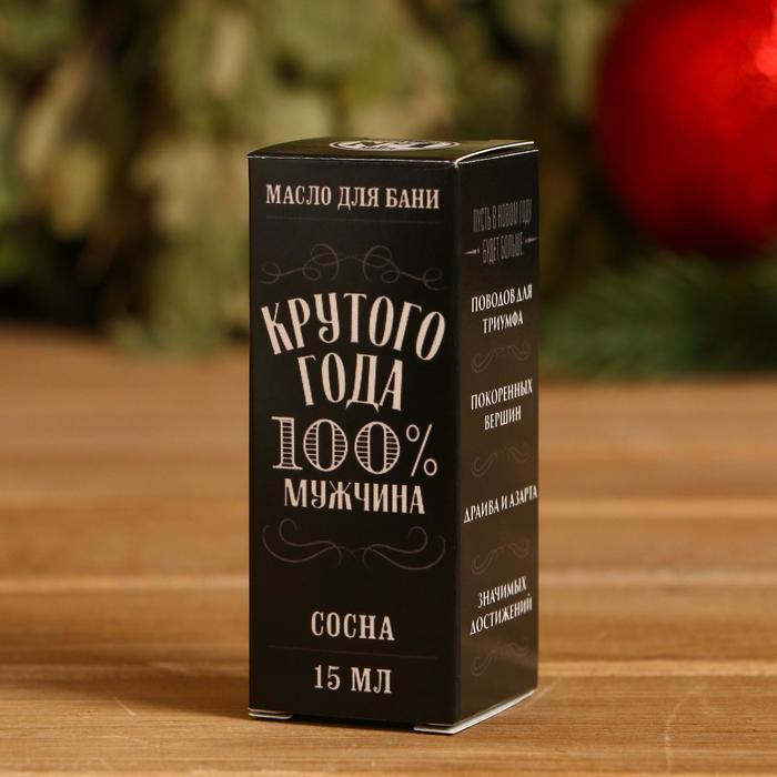 """Масло """"Крутого года"""" 15 мл, сосна"""