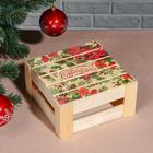 """Подарочная коробка реечная """"С Новым годом! Цветы"""", 20х20х9 см, с крышкой, печать"""