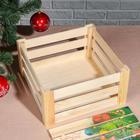 """Подарочная коробка реечная """"С Новым годом, ёлочка"""", 30х30х15 см, с крышкой, печать - Фото 2"""