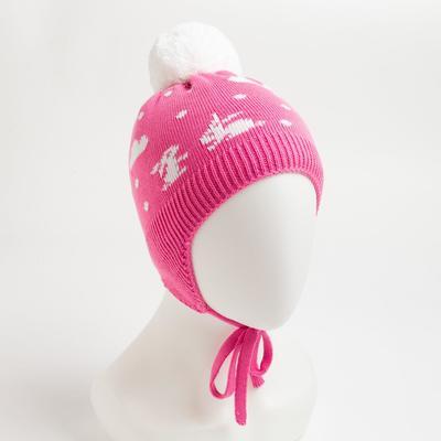 Шапка детская, цвет розовый/белый, размер 44-46 - Фото 1