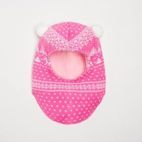 Шлем детский, цвет розовый/белый, размер 48-50