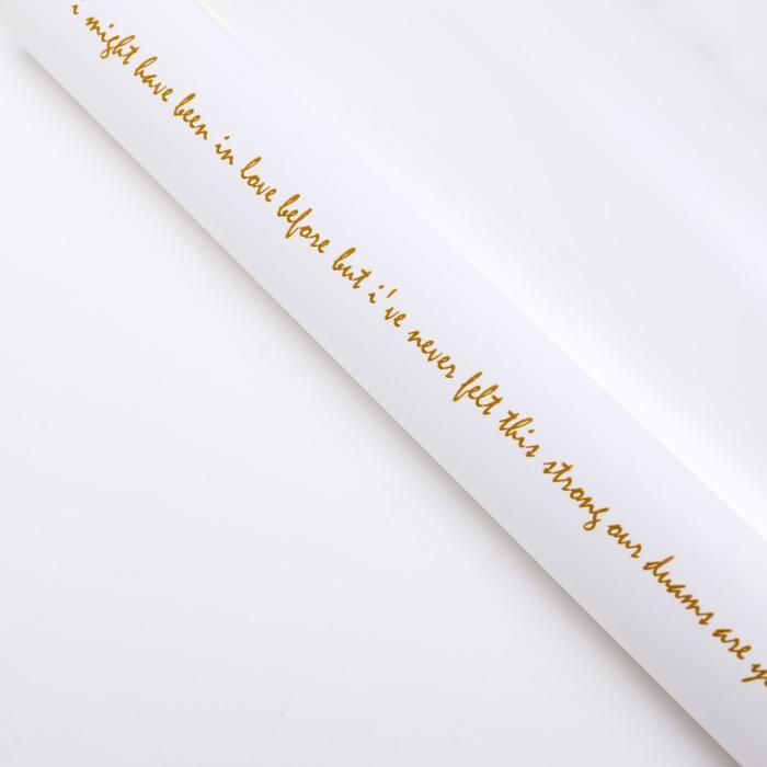 Салфетка под мини букет Готовое решение под 1-3 цветка, белый, 58 х 29 см