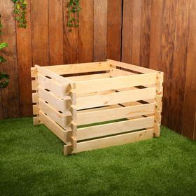 Компостер деревянный, 350 л, 90 × 90 × 60 см Ош