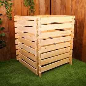 Компостер деревянный, 550 л, 90 × 90 × 95 см Ош