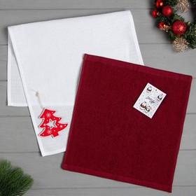 Набор полотенец LoveLife 'Новогодняя ель' : вафля 35*60 см, махра 30*30 см + игрушка Ош