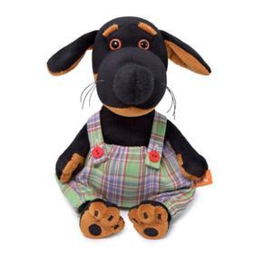 Мягкая игрушка «Ваксон Baby в штанишках», 19 см