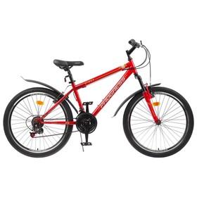 Велосипед 24' Progress модель Stoner RUS, цвет оранжевый, размер 15' Ош