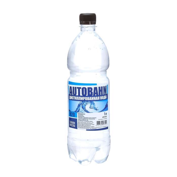 Дистиллированная вода AUTOBAHN, 1 л