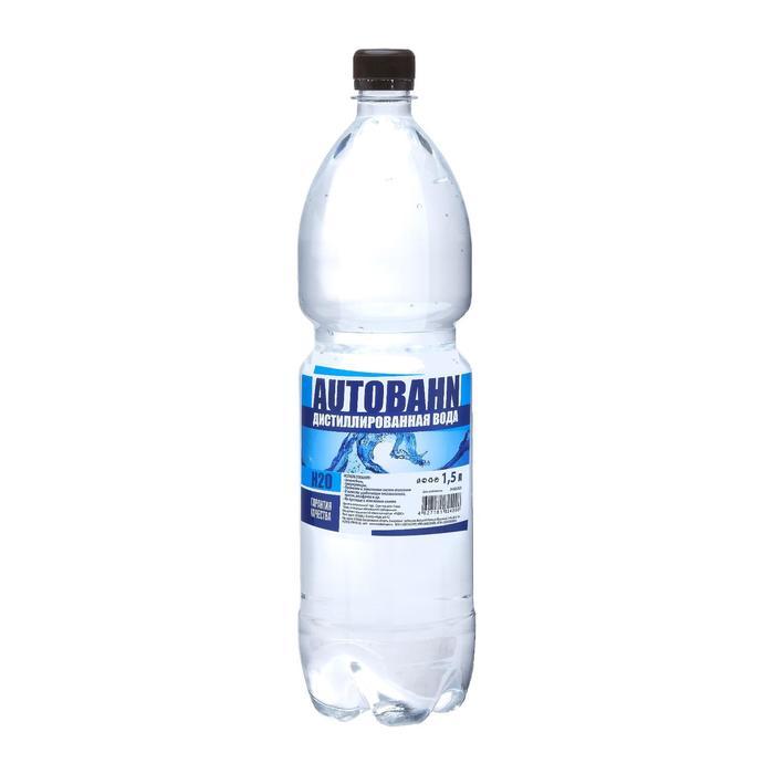 Дистиллированная вода AUTOBAHN, 1,5 л