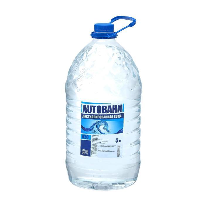 Дистиллированная вода AUTOBAHN, 5 л