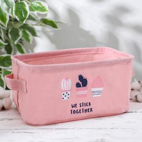 Корзина для хранения «Кактус», 23×16×12 см, цвет розовый Ош