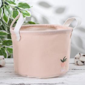 Корзина для хранения с ручками «Персик», 20×20×15 см, цвет розовый