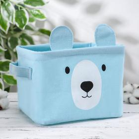 Корзина для хранения с ручками «Мишка», 20×16×14 см, цвет голубой