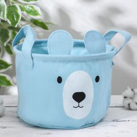Корзина для хранения с ручками «Мишка», 20×20×15 см, цвет голубой