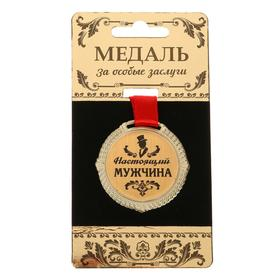 Медаль на черной бархатной подложке 'Настоящий мужчина', диаметр 5 см Ош