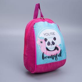 Рюкзак «Панда», 20х13х26 см, отд на молнии, розовый Ош