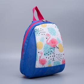 Рюкзак «Фламинго», тропики, 20х13х26 см, отд на молнии, мятный Ош