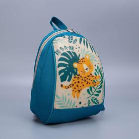 Рюкзак «Леопард», тропики, 20х13х26 см, отд на молнии, зелёный Ош