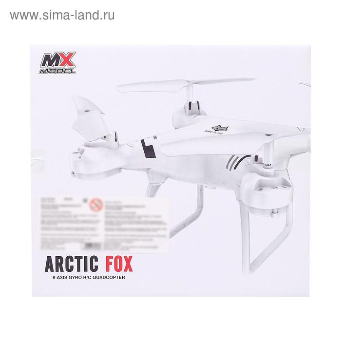 Квадрокоптер радиоуправляемый Arctic Fox, работает от аккумулятора