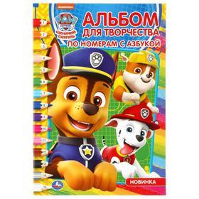 Раскраска по номерам с азбукой «Щенячий патруль» А5, 16 стр.