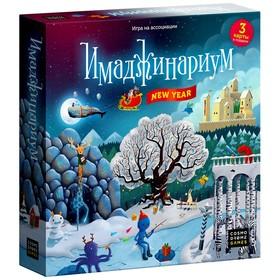 Настольная игра «Имаджинариум New year»