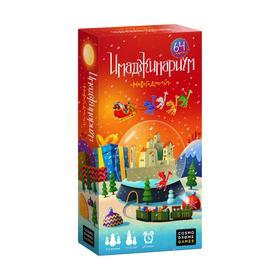 Настольная игра «Имаджинариум Новогодний»