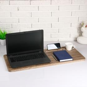 Подставка для ноутбука прямая, 760х16х360, Миндаль МДФ Ош