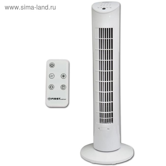 Вентилятор FIRST FA-5560-1 White, напольный, 60 Вт, пульт дистанционного управления, белый