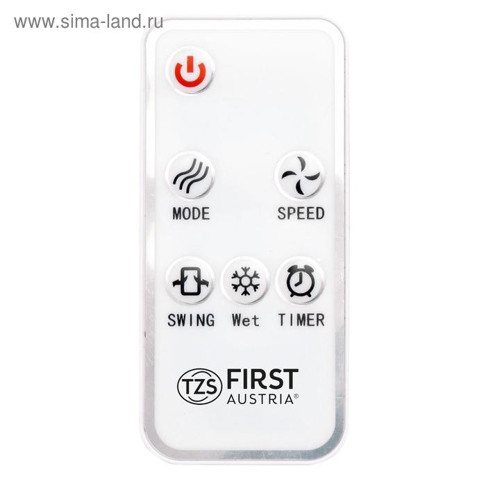 Вентилятор FIRST FA-5560-4 White, напольный, 60 Вт, пульт дистанционного управления, белый